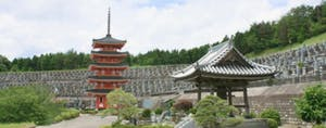 益田墓地公園の画像