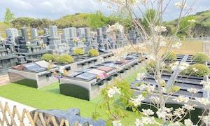 ひびき灘公園墓地(ひびき霊園)【一般墓】の画像