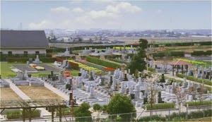 伊奈聖地霊園の画像