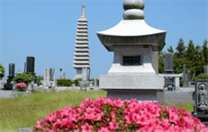 大聖寺霊園