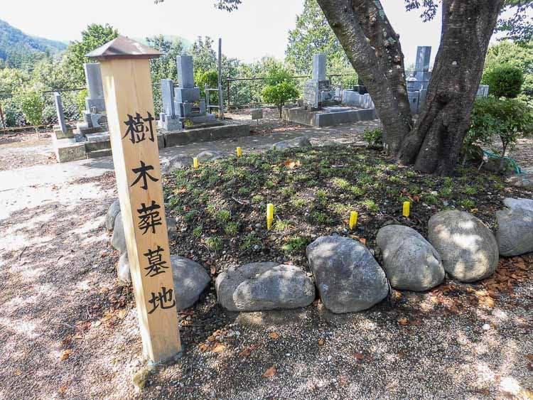 上毛高原メモリアルパーク