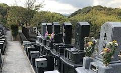 ニューメモリアルパーク小倉霊園の画像