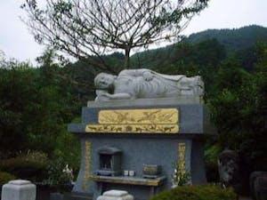 萬歳寺静苑の画像