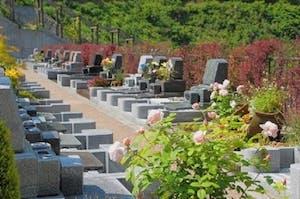 ひので霊園メモリアルガーデンパークの画像