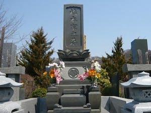 長瀞清華霊園の画像