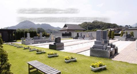 高松東霊苑