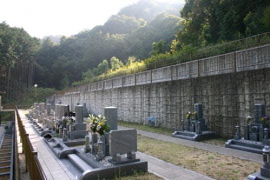 金蔵寺墓苑