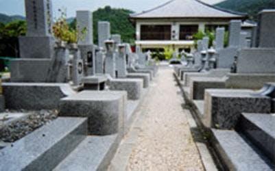 新三田霊園