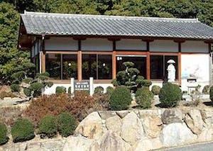 蓮花寺 平成霊園の画像
