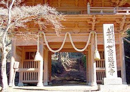 蓮花寺 平成霊園
