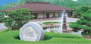 総本山四天王寺 高安山霊園の画像