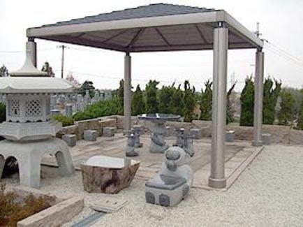 かつらぎ霊園
