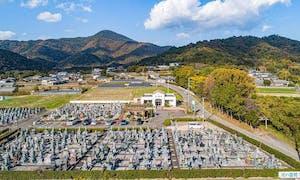 メモリアルパーク板東 花の霊苑の画像