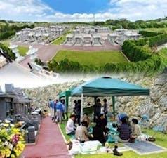 佐敷墓園「縁しの大地」の画像