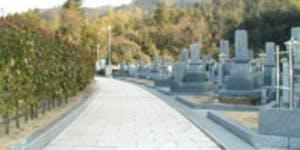 平和台やすらぎパーク沙羅苑の画像