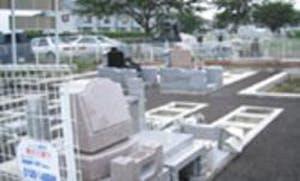 みどり墓苑の画像