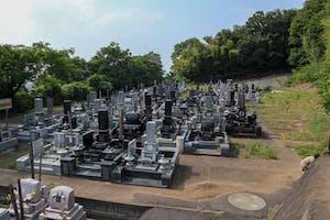 石山観音霊園の画像