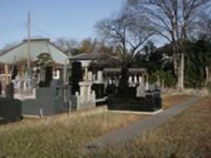 長松寺南霊園の画像