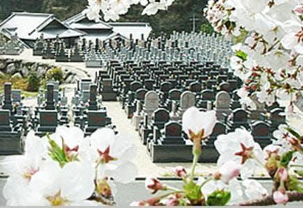 鳥栖 龍華霊園