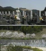 鳥栖 龍華霊園の画像