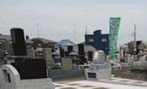 梅梢寺の画像
