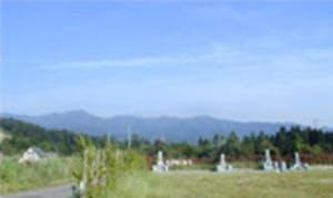 山寺墓地公園 安穏寺の画像