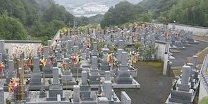 安佐パーク墓苑の画像