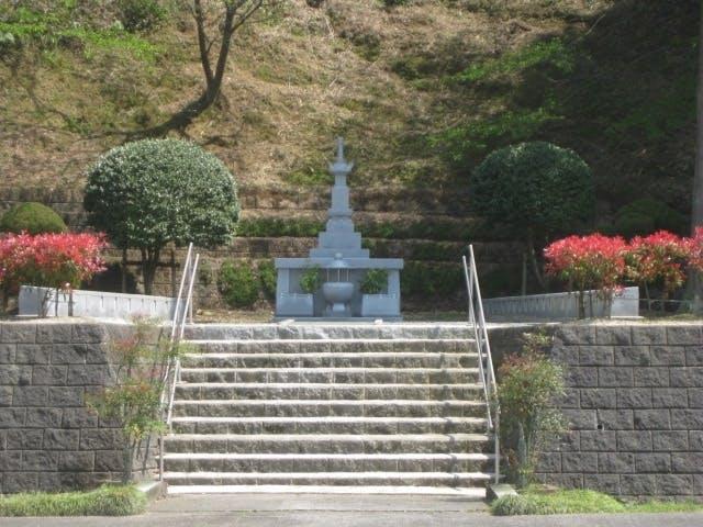 松山メモリアルパーク