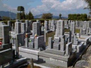 瑞雲墓園の画像