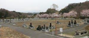 泉田霊園の画像