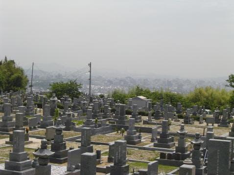 福山西太陽霊園