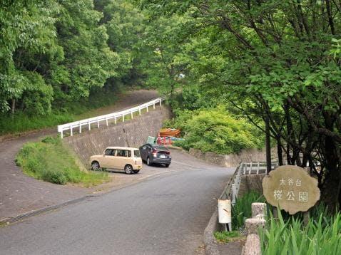 福山東太陽霊園