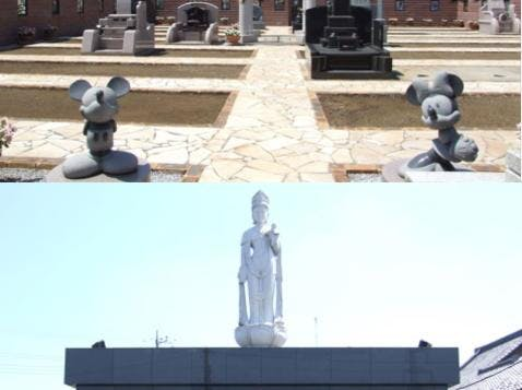 最明寺メモリアルヒル