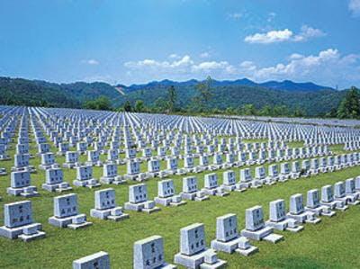ひたち平和記念墓地公園