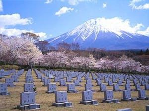 富士桜自然墓地公園の画像