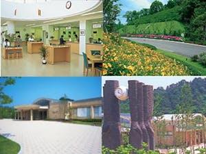 四国池田記念墓地公園の画像