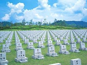 九州池田記念墓地公園の画像