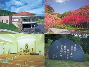 沖縄平和記念墓地公園の画像