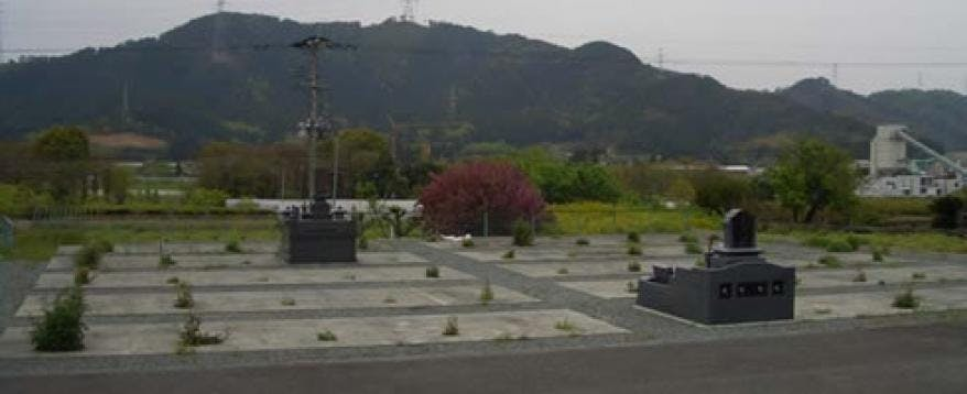 堅志田区共同墓地