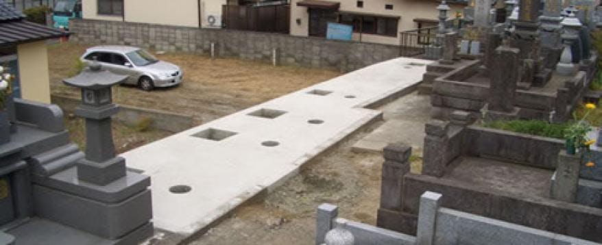 帯山一丁目墓地