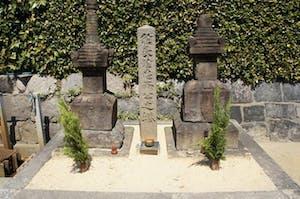 本源院墓地の画像
