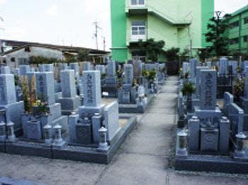 惣持寺墓地