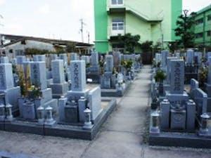 惣持寺墓地の画像