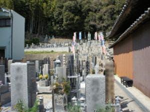 光明寺霊園