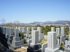 福田寺霊園の画像