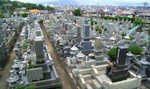 高城山墓苑の画像
