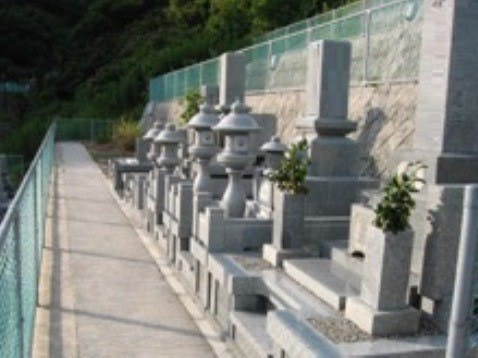 石手寺霊苑