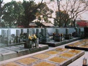 正覚寺墓地