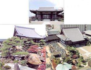 阿彌陀寺霊園の画像