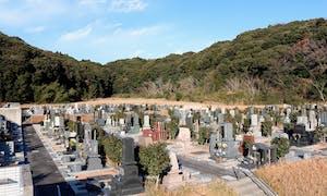 鹿嶋市営 とよさと霊園の画像